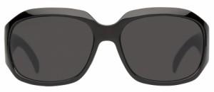 Brille als Werbeartikel